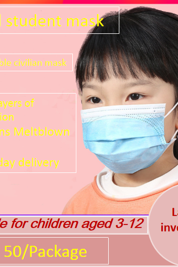 (50pcs/pack) Protective mask disposable children's mask civil antibacterial 3-layer ordinary protective daily mask